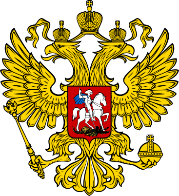 Arms of the Russian Federation